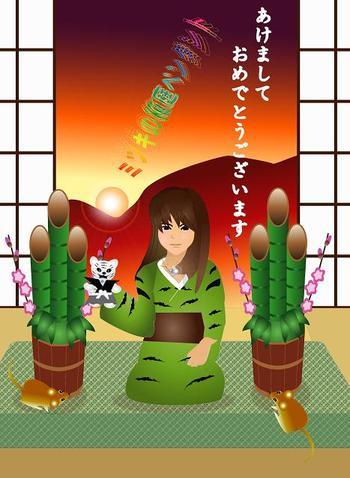 Syougatu2008_3_5